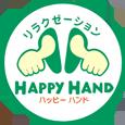 仙台 マッサージ ハッピーハンド